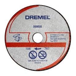 Відрізний диск DREMEL DSM 510 (3шт)