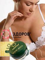 """Крем-воск """"Здоров"""" лечение мастопатии + профилактика рака молочной железы"""
