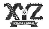 """Фабрика текстиля """"XYZ"""""""