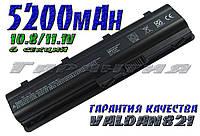 HP Presario CQ43-307AU CQ43-308AU CQ43-308TX CQ43-311TU CQ43-314BR CQ43-350LA CQ56 CQ56-100SG CQ56-101SA