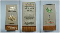 Эфирное масло Алоэ Вера, Essential Oil Aloe Vera, 10мл