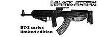 """Буллпап АК47/74/АКС74у/МК03 """"Black Storm BS-2"""" комплект модернизации автомата Калашникова в Bullpup, фото 1"""