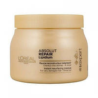 Маска для волос loreal Absolut Repair Lipidium 500 ml