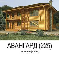 """Деревянный дом """"АВАНГАРД"""""""