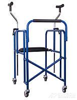 Ходунки реабилитационные металлические с подмышечными опорами + Подушка для сидения OSD-1100V