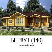 """Деревянный дом """"БЕРКУТ 140"""""""