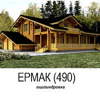 """Деревянный дом """"ЕРМАК"""""""