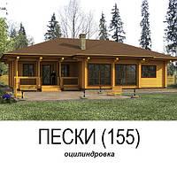 """Деревянный дом """"ПЕСКИ"""""""