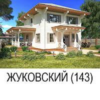 """Деревянный дом """"ЖУКОВСКИЙ"""""""