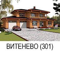 """Деревянный дом """"ВИТЕНЕВО"""""""