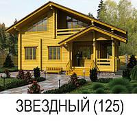 """Деревянный дом """"ЗВЕЗДНЫЙ"""""""