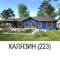 """Деревянный дом """"КАЛЯЗИН"""""""