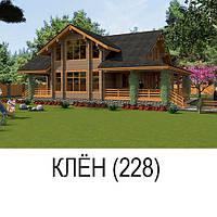 """Деревянный дом """"КЛЁН"""""""