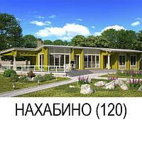 """Деревянный дом """"НАХАБИНО"""""""