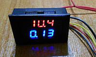Цифровой DC ампер вольтметр 100В 10А доп. пит. 3разр