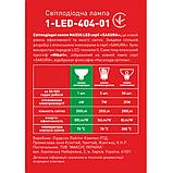 Светодиодная Лампа MR16 4W GU5.3 MAXUS 350lm,4000k, фото 3