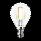 Светодиодная Лампа(филамент) G45 4W E14 MAXUS 420lm,4000k, фото 2