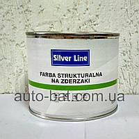 Краска структурная для бамперов Silver Line, графитовая, 0,5 л