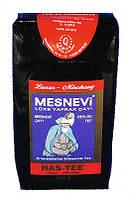 Турецкий чай черный крупнолистовой 500 г Has-Tee MESNEVI (Бергамот)