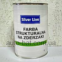 Краска структурная для бамперов Silver Line, графитовая, 1 л