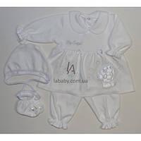 Изящный велюровый набор для крещения для новорожденных (62р)