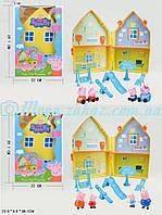 Набор Свинка Пеппа/Peppa Pig домик с игровой площадкой 6055: фигурки в комплекте