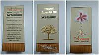 Эфирное масло Герань, Essential Oil Geranium, 10мл