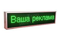 Светодиодная реклама бегущая строка 100*23см Green, светодиодное табло