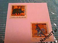 Марки Вьетнам Динозавры 1979 г