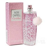 Женская туалетная вода Naomi Campbell Cat Deluxe (купить женские духи наоми кэмпбелл) AAT