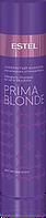 Блеск-шампунь OTIUM Pearl для холодных оттенков блонд 1000мл