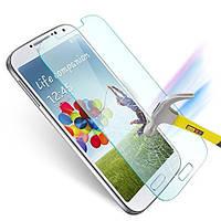 Защитное стекло Samsung Galaxy S4
