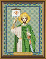 Св. Равноап. Царь Константин