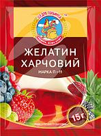 Желатин пищевой Щедра Торбинка 15г 908799