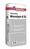 Сухая минеральная штукатурная смесь Krautol KRAUTHERM Mineralputz K20 (Краутол Краутерм Минералпутз К20) 25кг