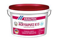 Дисперсионная штукатурка на основе акриловых смол Krautol Acrysilputz K15 (Краутол Акрисилпутз) 25 кг