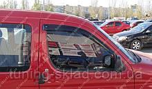 Ветровики окон Ситроен Берлинго 2003- (дефлекторы боковых окон Citroen Berlingo 1)