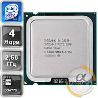 Процессор Intel Core2Quad Q8300 (4×2.50GHz/4Mb/s775) БУ