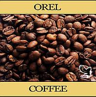 Кофе в зернах ARABICA (Арабика) 18scr весовой 500г