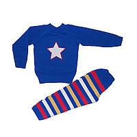 """Трикотажный вязаный костюм для мальчика """"Капитан Америка"""" (р. 92, 98, 104, 110)"""
