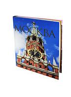 Москва. Надежда Ионина