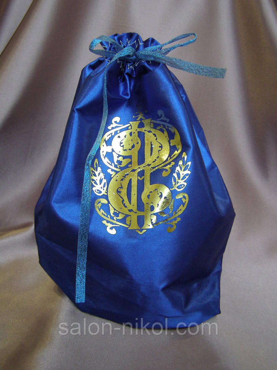 Свадебный мешочек для денег синий
