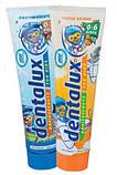 Зубная паста для детей с ароматом фруктов Dentalux for kids Frucht Oceane 100 мл, фото 2