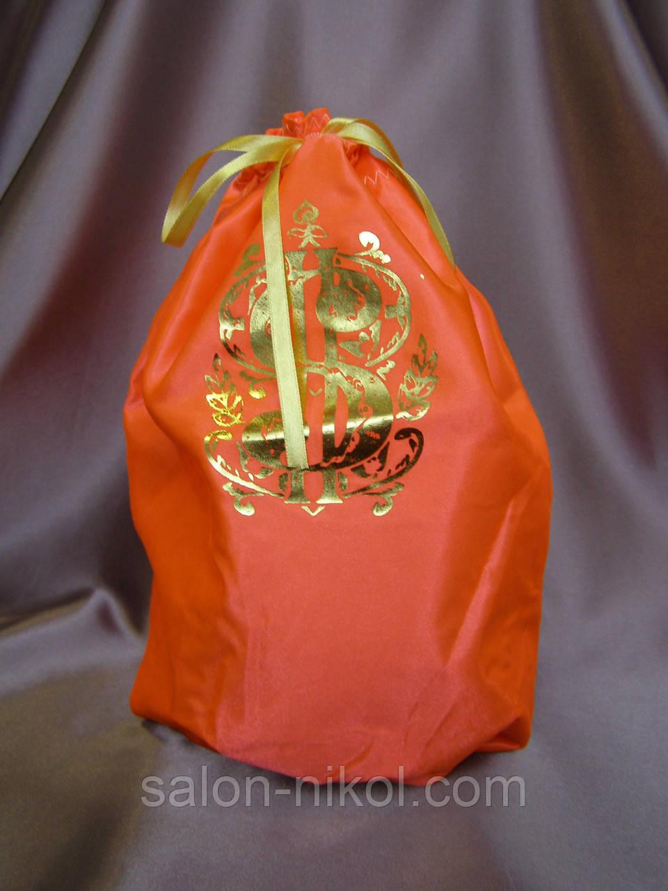 Свадебный мешочек для денег оранжевый