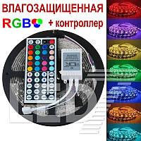 КОМПЛЕКТ — 5 метров влагозащищенной RGB светодиодной ленты + контроллер + пульт + ПОДАРОК