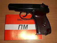 ММГ Пистолета Макарова (ПМ) 9мм