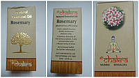 Эфирное масло Розмарин, Essential Oil Rosemary, 10мл