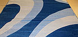 Доріжка рельєфна Friese Gold 7108 BLUE, фото 3