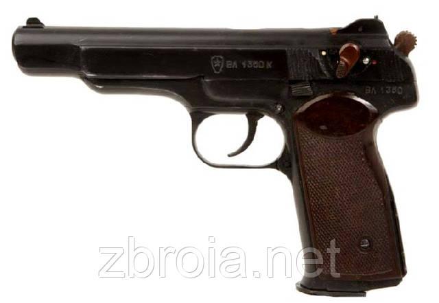 ММГ Пистолета Стечкина (АПС), цена 24 500 грн., купить в Харькове ... c9d51d04df3