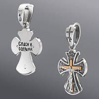 Крест серебряный православный с распятием и золотыми вставками